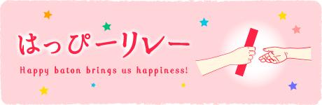 ban_happy.jpg
