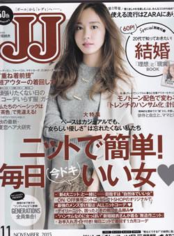 2015年11月JJ